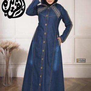 MUSLIM JEAN DRESS/SHARIAH WITH HOOD