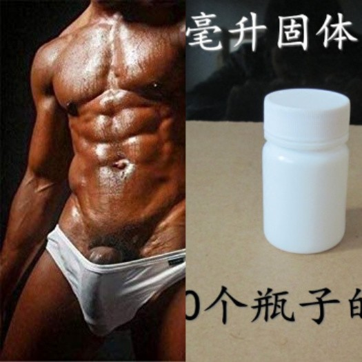 Perfect penis enlargement cream
