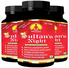 SULTANS NIGHT CAPSULES {SET OF THREE}