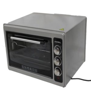 ASEL  Newal NWL-264, Microwave Oven - 25 Litres, White